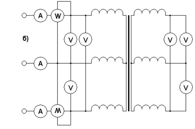 Схема опытов холостого хода трехфазного трансформатора