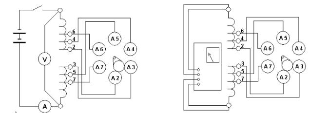 Схема проверки переключающего устройства